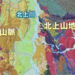 花巻の地質